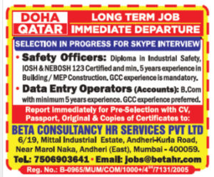 Need Safety and Data Entry Office Job visa from India-03-05-2019